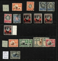 Lot 1573 [3 of 4]:1938-54 KGVI Definitives used accumulation with perf variants and better values including £1 P11¾x13 (Cat £140); P13¼ 5/- x2 & 10/-; P14 10/- and £1 x3; £1 P12½; condition variable, Cat £400. (100 approx)