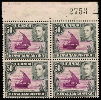 Lot 1576:1938-54 KGVI Defintives 50c Dhow P13x11¾ variety Rope not joined to sail [R 2/5] SG #144a, in sheet no marginal block of 4, usual streaky gum characteristic of 1938 printings, MUH, Cat £390+.