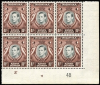Lot 1574:1938-54 KGVI Defintives 1c Arms P13¼ x13¾ variety Tadpole flaw [Frame Plate 2-2, Vignette Plate 4B, R10/8] SG #131af, in corner block of 6, very fresh MUH, Cat £100+.