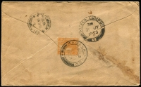 Lot 1664 [1 of 7]:Datestamp Selection on 1910s-20s Covers: identified by Proud reference including 1923 'KAMPAR' 1923 'KUALA KUBU', 1917 'PARIT BUNTAR', 1922 'SERENDAH', etc; mostly fine strikes. (15)