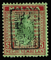 Lot 1587:1942 Overprints on Negri Sembilan Type T1 overprint on $5 Arms SG #J175, mint, Cat £800. Rare. APS Certificate (2014).