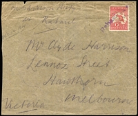 "Lot 1002:1915 (Dec) soldier's rate cover to Melbourne endorsed ""on Garrison Duty/at Rabaul"" with 1d Roo perf Small 'OS' (rounded corner) tied by Powell Type 51 'Rabaul' straight-line cancel, on reverse Sydney DE14/1914' machine transit cancel, cover slightly reduced with small section of back missing."