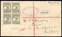 Lot 1001:1915 (Aug 1) registered Hambly cover to Melbourne with 2d Roo block of 4 tied by Powell Type 53 oval datestamp with a second strike alongside, 'PASSED BY CENSOR' handstamp at base.
