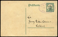 Lot 1021:1915 '1d.' on 5pf Watermarked #PS2 [Stg A] (Borek Type 13), tied by Powell Type #53 Rabaul 'JAN/28/1915' oval datestamp, addressed locally, no message, minor adhesions on reverse, rated Rare by Gibbs.