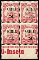 Lot 1393:1914-15 5mm Overprint Spacing on Marshall Islands 2d on 10pf carmine marginal block of 4 [Stg 2, Pos 6-7] SG #52, mild gum bend upper units, fresh MUH, Cat £104++.