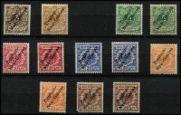 Lot 1377 [2 of 2]:1897 Overprints on Germany 3pf to 80pf set Mi #1-6, plus scarce shades 3pf pale ochre-brown & 5pf pale ochre Mi #1b & 1e, also listed shades of 10pf (one without gum) & 25pf and unlisted shades 5pf, 20pf & 50pf (one with rounded corner & thin), fine mint, MVLH or MUH, Cat €750+ (ex thinned 50pf). (13)