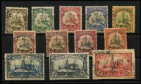 Lot 1303 [2 of 2]:1900-08 Yachts No Watermark 3pf to 5m set Mi #7-19, fine/very fine used, 1m tied to small piece, Cat €600. (13)