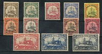 Lot 1302 [2 of 2]:1900-08 Yachts No Watermark 3pf to 5m set Mi #7-19, fine mint (40pf small hinge thin), Cat €260. (13)