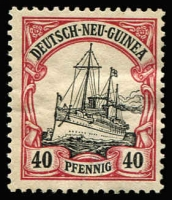 Lot 1380:1900 Kaiser's Yacht 40pf variety Red flaw at base of right-hand value tablet Mi #13I, thin at base, mint. Cat €80.
