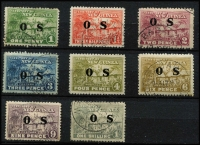 Lot 1340 [2 of 2]:1925-27 Huts Optd 'OS': 1d to 1/- set SG #O22-30, fine used, Cat £190. (9)