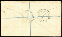 Lot 1063 [2 of 2]:1932 (May 21) Iremonger registered cover to England with 1/- Dated Birds marginal example tied by Powell Type 111 Marienberg datestamp Rated C, rubber registration cachet, Rabaul & Sydney transit backstamps. Extremely scarce.