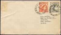 Lot 1167:1935 (Jan 25) cover to USA with 2d & 3d Undated Birds tied by Powell Type 68 Kieta datestamps, fine condition.