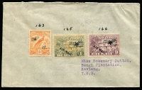 Lot 751 [2 of 3]:1939-40 Covers used from Kavieng comprising [1] 1939 (Jan 18) registered to UK with NWPI 1d red KGV & 3d Undated Birds pair tied by weak Kavieng datestamp, registration handstamp; [2] 1939 local cover with ½d Dated Bird Air plus 9d & 1/- Huts Airs tied by weak Kavieng datestamp; [3] 4d Undated Birds block of 4 with central Kavieng '26AP40' cancel on local cover; some minor toning. (3)