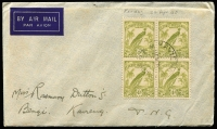 Lot 751 [3 of 3]:1939-40 Covers used from Kavieng comprising [1] 1939 (Jan 18) registered to UK with NWPI 1d red KGV & 3d Undated Birds pair tied by weak Kavieng datestamp, registration handstamp; [2] 1939 local cover with ½d Dated Bird Air plus 9d & 1/- Huts Airs tied by weak Kavieng datestamp; [3] 4d Undated Birds block of 4 with central Kavieng '26AP40' cancel on local cover; some minor toning. (3)
