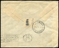 Lot 1342 [2 of 2]:1939 (Nov 9) airmail cover to London with Bulolo 6d x2, 2d, 1½d pair & 1d tied by very fine strikes of 'LAE/9NO39/NEW GUINEA' datestamps, red/white censor tape, Salamaua & Townsville (Qld) transit backstamps. Lovely commercial correspondence item in fine condition.