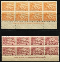 Lot 1336 [2 of 4]:1925-27 Huts ½d to 9d in imprint or part-imprint blocks comprising ½d, 2d, 4d & 6d blocks of 8, 1d block of 10, 1½d blocks of 10 & 6, 3d blocks of 10 & 9 (crease) & 9d block of 4, matt or shiny gum, MUH, Cat £440++. (10 blocks)