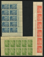Lot 1336 [3 of 4]:1925-27 Huts ½d to 9d in imprint or part-imprint blocks comprising ½d, 2d, 4d & 6d blocks of 8, 1d block of 10, 1½d blocks of 10 & 6, 3d blocks of 10 & 9 (crease) & 9d block of 4, matt or shiny gum, MUH, Cat £440++. (10 blocks)