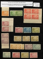 Lot 1052 [2 of 3]:1925-27 Huts ½d to £1 set SG #125-36, plus extras including shades, ½d corner block of 16 with part imprints, ½d, 1½d x2, 2d & 3d marginal blocks with part imprints and 2d & 9d marginal pairs, several values including 5/- & £1 without gum, mostly fine MLH/MVLH or MUH, Cat £550+. (59)