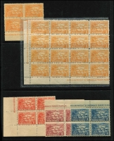 Lot 1052 [3 of 3]:1925-27 Huts ½d to £1 set SG #125-36, plus extras including shades, ½d corner block of 16 with part imprints, ½d, 1½d x2, 2d & 3d marginal blocks with part imprints and 2d & 9d marginal pairs, several values including 5/- & £1 without gum, mostly fine MLH/MVLH or MUH, Cat £550+. (59)