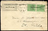 Lot 1039:1918 (Oct 17) cover to St Kilda, Melbourne with ½d KGV bc vertical pair tied by Melbourne machine cancel, colourful Liberty Loan label on reverse.