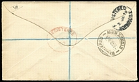 Lot 1041 [2 of 2]:1919 (Oct 23) L'Estrange Ewen registered cover to London with ½d KGV SG #65 abc strip & 3d Roo SG #96 tied by Rabaul datestamps, early use of black registration label, Sydney, London & Norwood backstamps, fine condition.