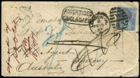 Lot 882:1887 (Feb 18) cover from UK, originally addressed P&O ship SS Ballarat at Port Said, cover handstamped on reverse 'RECEIVED AFTER/SHIPS DEPARTURE' in violet, with Alexandria, Suez & Port Said transit datestamps, re-directed to P&O Agent Sydney where boxed 'ADVERTISED/UNCLAIMED' handstamp applied.
