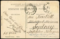 Lot 781 [2 of 3]:English Mail: Molnar #EMTPO-NSW examples comprising [1] 1910 6-bar machine cancel used on viewside of PPC (stamp removed) from Omsk in Russia & [2] 1909 7-bar cancel used cover from Albany (WA) to Sydney. [Cancels were used by NSW sorting staff working on the express train between Melbourne and Albury] (2)
