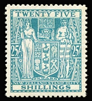 Lot 1622:1940-58 Arms 25/- greenish-blue SG #F204, excellent centring, MVLH, Cat £800.