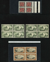 Lot 1613 [2 of 4]:1938-42 Pictorials ½d to 2/- x2 and 3/- in blocks of 4, some marginal plate blocks including 2½d Plate 3 (inverted) & Plate 4, 4d Plate 2, 5d P13¾x13½ Plate 2, 8d P14 Plate 3, 1/- Plate 14x13½ Plate A1, etc; generally fine with most lower units MUH. (19 blocks)