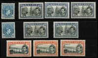 Lot 1630 [2 of 3]:1938-51 KGVI ½d to 5/- SG #49-59 including 1d carmine, 4d orange & 2/6d black & deep blue, plus all perf changes including P13x11½ 2/6d & 5/-, fine mint, Cat £300+. (31)