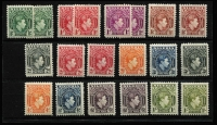 Lot 1630 [3 of 3]:1938-51 KGVI ½d to 5/- SG #49-59 including 1d carmine, 4d orange & 2/6d black & deep blue, plus all perf changes including P13x11½ 2/6d & 5/-, fine mint, Cat £300+. (31)
