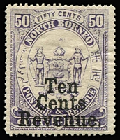 Lot 1637:1886 Surcharges 10c on 50c violet Arms variety No stop after 'Cents' and stop after 'Revenue', mint, Cat £600.