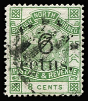 Lot 777:1891-92 Arms Surcharges 6c on 8c yellow-green, overprint variety 'cetns' for 'cents', SG #55c, fine used, Cat £750.