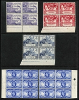 Lot 130 [2 of 5]:1949 British Commonwealth UPU complete set of 310 stamps including Cyprus set in Plate 1 imprint blocks of 4 and Mauritius set in Plate 1/1a imprint strips of 3, a few sets mounted but mostly fresh MUH, Cat £325+. (310+)