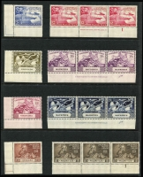 Lot 130 [3 of 5]:1949 British Commonwealth UPU complete set of 310 stamps including Cyprus set in Plate 1 imprint blocks of 4 and Mauritius set in Plate 1/1a imprint strips of 3, a few sets mounted but mostly fresh MUH, Cat £325+. (310+)