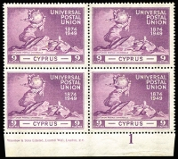 Lot 130 [1 of 5]:1949 British Commonwealth UPU complete set of 310 stamps including Cyprus set in Plate 1 imprint blocks of 4 and Mauritius set in Plate 1/1a imprint strips of 3, a few sets mounted but mostly fresh MUH, Cat £325+. (310+)