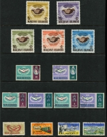 Lot 132 [3 of 3]:1965 International Co-Operation Year incomplete 'set' comprising x95 British Commonwealth used issues. (95)