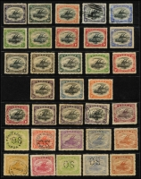 Lot 424:1901-15 Lakatois Selection mostly mint with 1901-05 BNG Wmk Horizontal 2d, 6d & 1/- mint plus 2d & 2½d used, Wmk Vertical ½d x2, 1d x2, 2½d & 4d mint, Small 'PAPUA' Wmk Upright P11 4d & 6d, Wmk Sideways P12½ ½d to 2½d plus 1/-, Monocolours 1/- & 2/6d used, plus mint ½d & 2½d perf 'OS', etc. some gumside toning, generally fine, Cat £550+. (33)