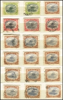 Lot 410 [1 of 4]:1906-30s Accumulation in Stockbook haphazard presentation with better items sighted including 1906 Large 'Papua' Wmk Vertical ½d & 4d (thinned patch, Cairns datestamp, Cat £160), 1907-10 Small 'PAPUA' Wmk Sideways P11 1d, 4d & 6d & P12½ 2d, 2½d & 1/- all mint, 1911-15 Monocolours set mint, 1916-31 Bicolours 1½d 'POSTACE' flaw etc, few perf OS' including 1930 2/6d mint (aged); condition variable, worth investigating.