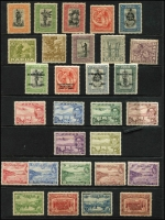 Lot 425 [1 of 2]:1932-38 Mint Selection with 1932 Pictorials to 1/- plus 10/- (minor tone, Cat £210), 1935 Jubilee (Cat £17), 1934 Declaration (Cat £16), 1938 Air set plus second set in blocks of 4 (uniform gum tone, Cat £175), 1939-41 Air set (Cat £55), generally fine Cat £450+. (49)