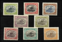 Lot 1484 [2 of 2]:1930 Bicolours Perf 'OS': ½d to 2/6d set SG #O46-O54, fine MLH, Cat £600. Seldom offered. (9)