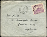 Lot 1124:1912 (Sep 24) cover to England with 2d monocolour tied by Samarai '24SEP12' datestamp (Lee Type 30), with another fine strike alongside, Bishop of New Guinea imprint on flap, minor blemishes.