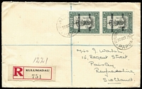 Lot 1552 [1 of 2]:1935 (Oct 30) cover to Scotland with 5d Silver Jubilee pair tied by Kulumudau '30OCT35' datestamp (Lee Type 65), red/black registration label, Melbourne transit & Paisley arrival backstamps.