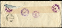 Lot 794 [2 of 2]:1940 (Dec 3) inwards registered long cover from USA with 10c Remington & 2c Defence strip of 5 addressed to Port Moresby, Brisbane censor handstamp, on reverse '*POST OFFICE*/13/JAN/1941/PORT MORESBY, PAPUA' datestamp in violet (Lee Type 23, Rated C). Uncommon WWII inward mail.