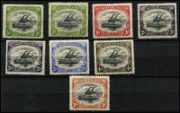Lot 1100 [2 of 2]:1901-05 BNG Wmk Horizontal ½d to 1/- (oxidised) plus Thin paper ½d & 2d, both ½ds & 6d without gum, Cat £330+. (9)
