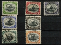 Lot 1105 [2 of 2]:1906 Small 'Papua' Wmk Vertical ½d to 2/6d set SG #38-45a, 1d & 2½d with some toning, generally fine used with 2/6d VFU on piece, Cat £250. (8)