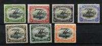 Lot 1347 [2 of 2]:1907 Small 'Papua' Wmk Vertical Thin/Medium Paper ½d to 2/6d set SG #38-45, fine MLH, Cat £225. (8)