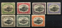 Lot 1348 [2 of 2]:1910-11 Large 'PAPUA' P12½ ½d (mild toning) to 2/6d (Type C) set SG #75-83, fine mint, Cat £125. (8)