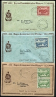 Lot 764 [3 of 9]:1934 Declaration [1] 1d (pair) to 3d tied by Port Moresby FDI datestamps to separate Fryer Co illustrated FDCs; [2] 1d Declaration 1d to 5d sets tied to separate covers by Abau or Bwagaoia FDI cancels, the former registered; [3] 1d & 5d tied by Losuia FD cancels to registered cover to UK; all covers with clear datestamp strikes. (6 covers)