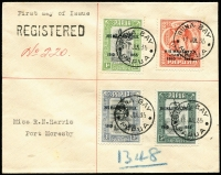 Lot 1110 [1 of 8]:1935 Silver Jubilee Silver Jubilee sets x6 on separate covers with FDI datestamps comprising Abau (stamps with part imprints, registered), Buna Bay (registered), Bwagaoia, Daru (registered), Kulumadau (address partly excised), & Samarai (registered); also another set on registered cover with Port Moresby '4MR36' cancels; generally fine with clear datestamp strikes. (7)